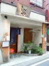 Kibiya01