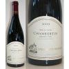Winebouquet_968